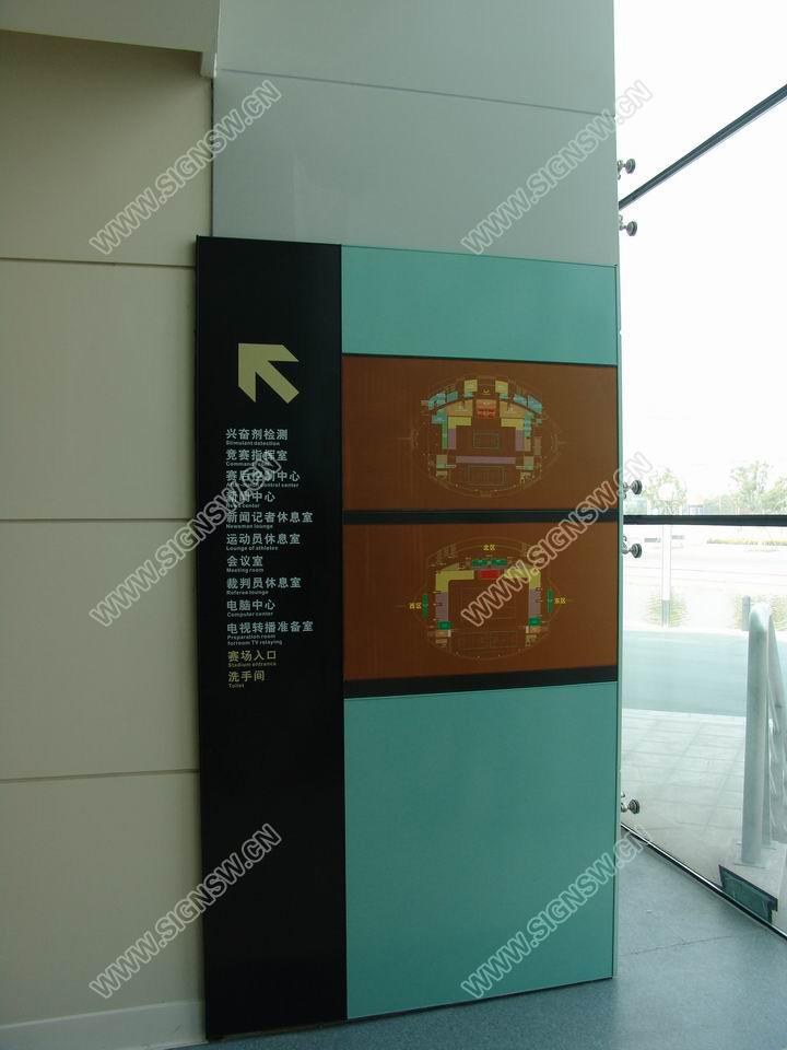 体育馆户外指示牌设计图; 体育馆;      wall mounted sign wm19